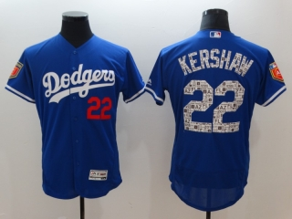 Wholesale Men's MLB Los Angeles Dodgers Spring Training Flex Base Jerseys (6)