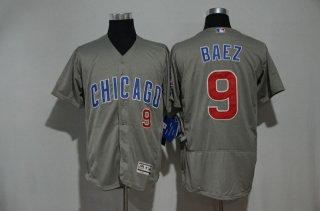 Wholesale Men's MLB Chicago Cubs Flex Base Jerseys (13)