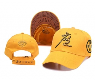 Wholesale Chinese Style Adjustable Hats (10)